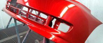 Ремонт и покраска бамперов автомобиля